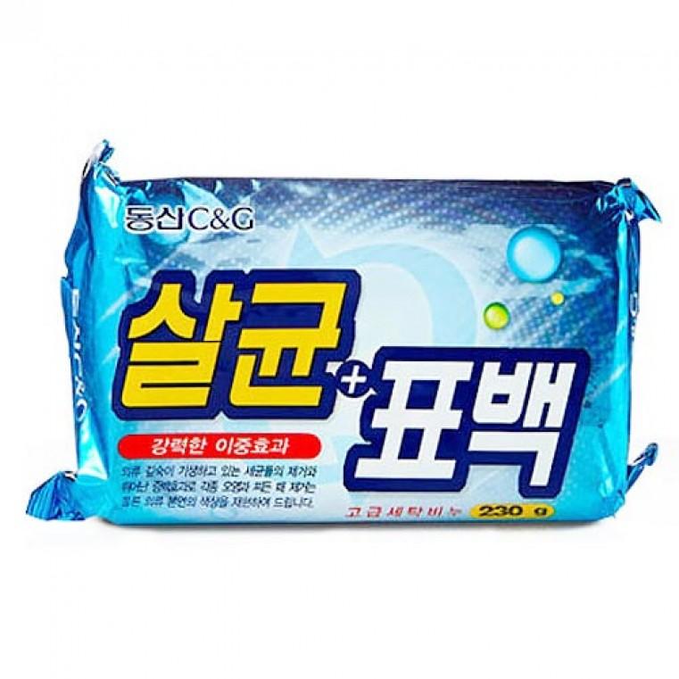 CLIO Bactericidal Bleaching Soap Мыло хозяйственное антибактериальное и отбеливающее