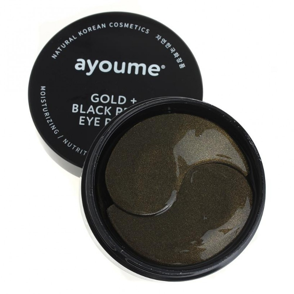 Ayoume Gold + Black Pearl Eye Patch Патчи с золотом и черным жемчугом