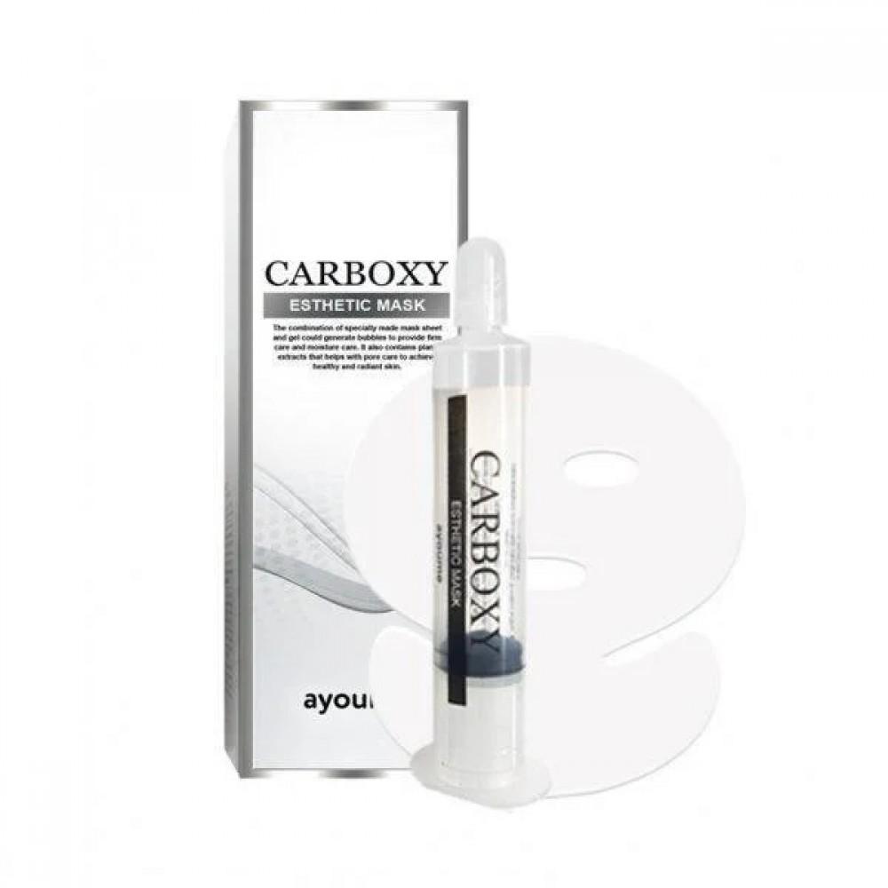 Ayoume Carboxy Esthetic Mask Набор для карбокситерапии