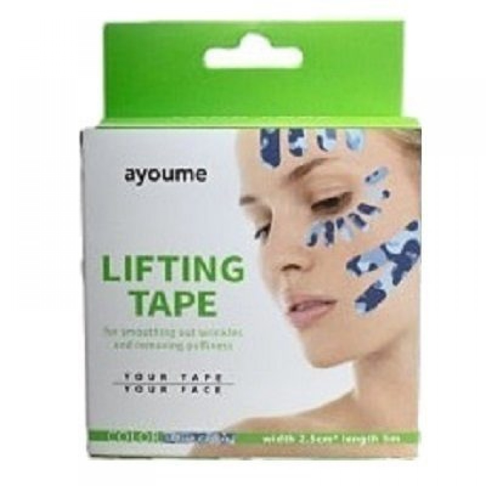 Ayoume Kinesiology Tape Roll Кинезио тейп для лица 2,5см*5м Голубой камуфляж
