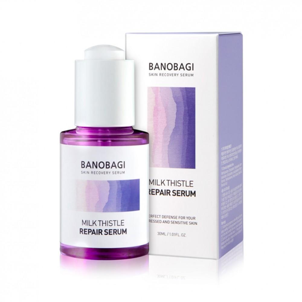 BanoBagi Milk Thistle Repair Serum Серум восстанавливающий с молочным чертополохом для чувствительной кожи