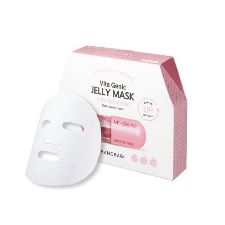 Vita Genic Jelly Mask PORE TIGHTENING Витаминная тканевая маска (сужение пор)