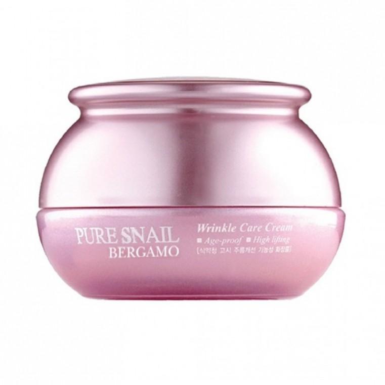 Bergamo Pure Snail Wrinkle Care Cream Крем с муцином улитки омолаживающий