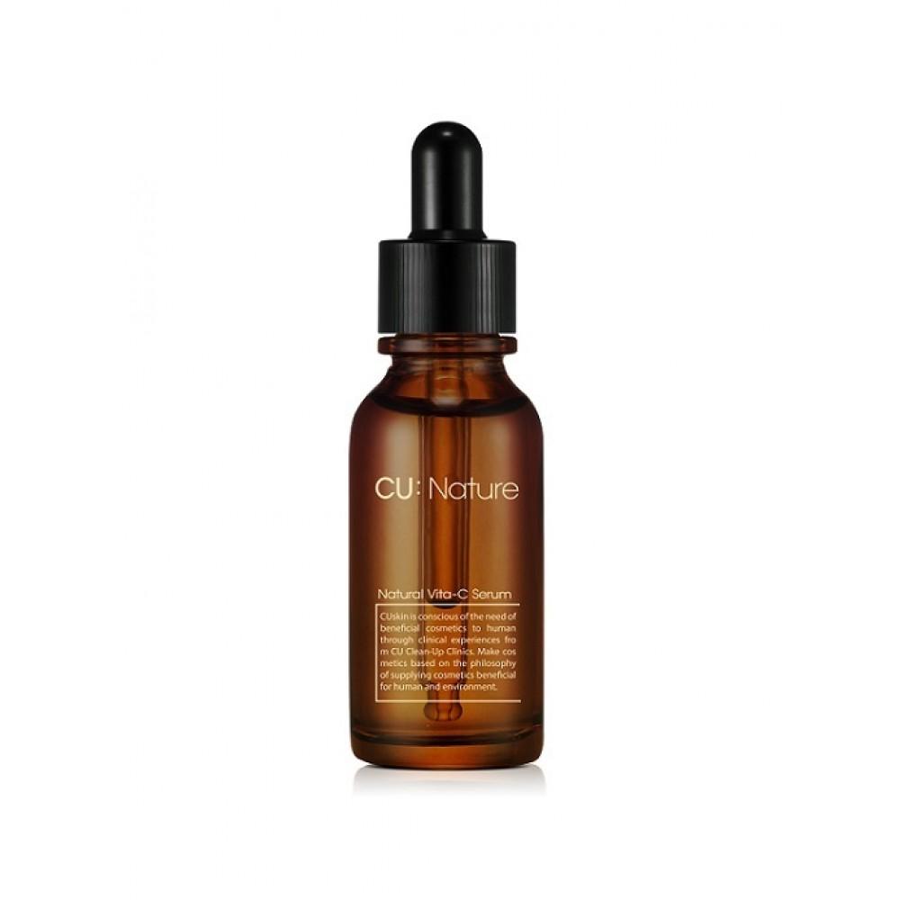 CU Skin Nature Natural Vita C Serum Обновляющая сыворотка с витамином C