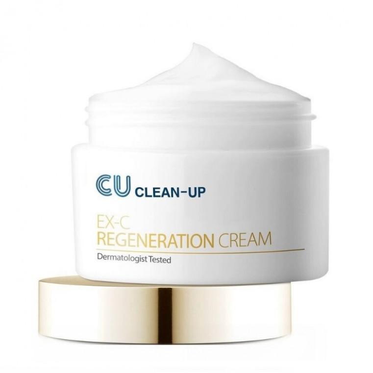 CU Skin Clean-Up EX-C Regeneration Cream Регенерирующий крем