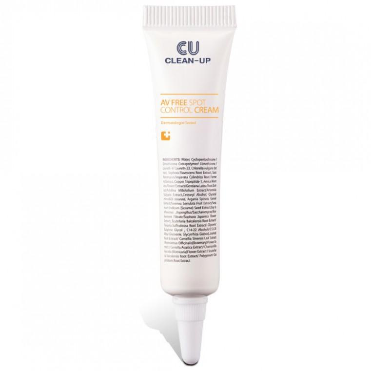 CU Skin Clean-Up AV Free Spot Control Cream Точечный крем от воспалений
