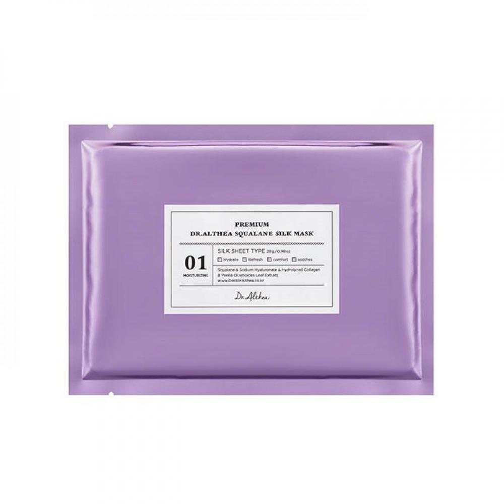 Dr. Althea Premium Squalane Silk Mask Маска шелковая премиальная со скваленом