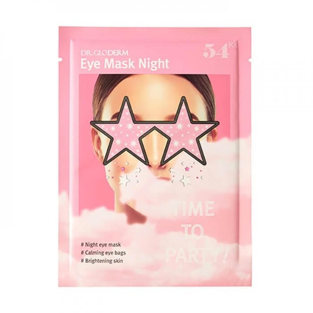 DR. GLODERM Eye Mask Night Ночная маска для кожи вокруг глаз