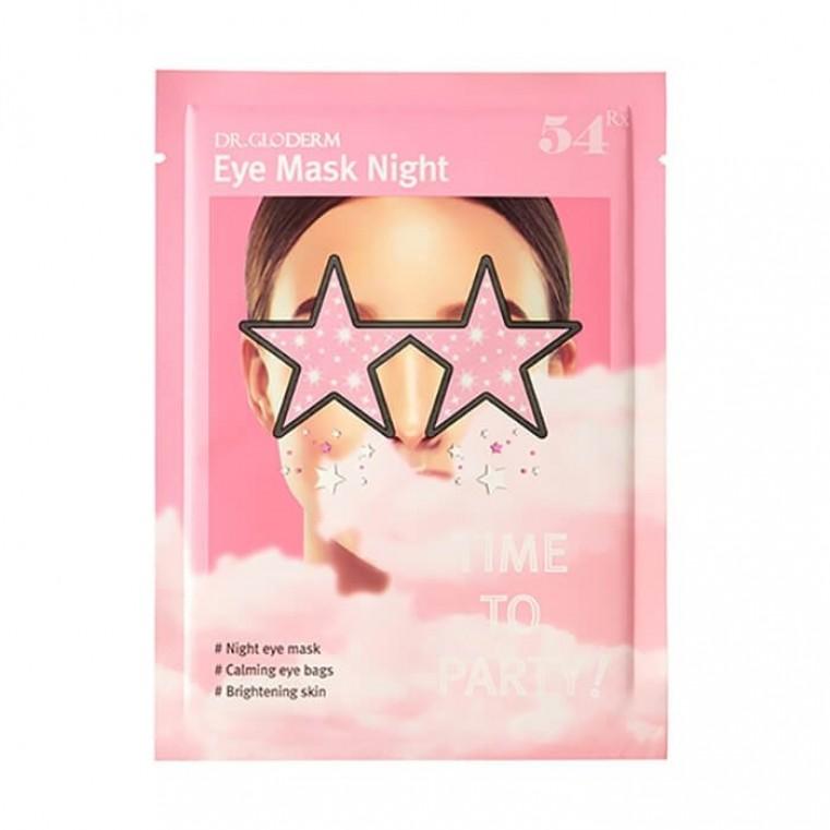 DR.GLODERM Eye Mask Night Ночная маска для кожи вокруг глаз