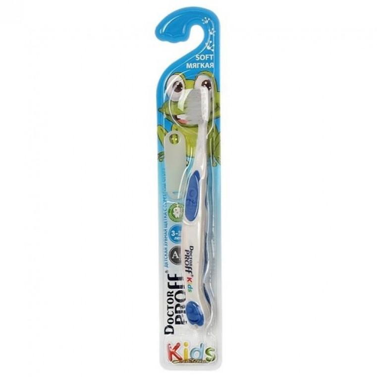 Dr.Proff Зубная щётка детская с серебром 3-10 лет, мягкая