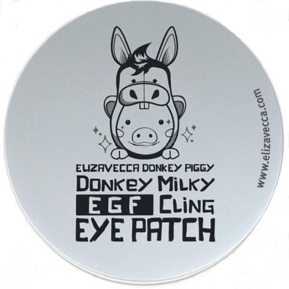 Elizavecca Donkey Milky EGF Cling Eye Patch Биоцеллюлозные патчи с молочными протеинами