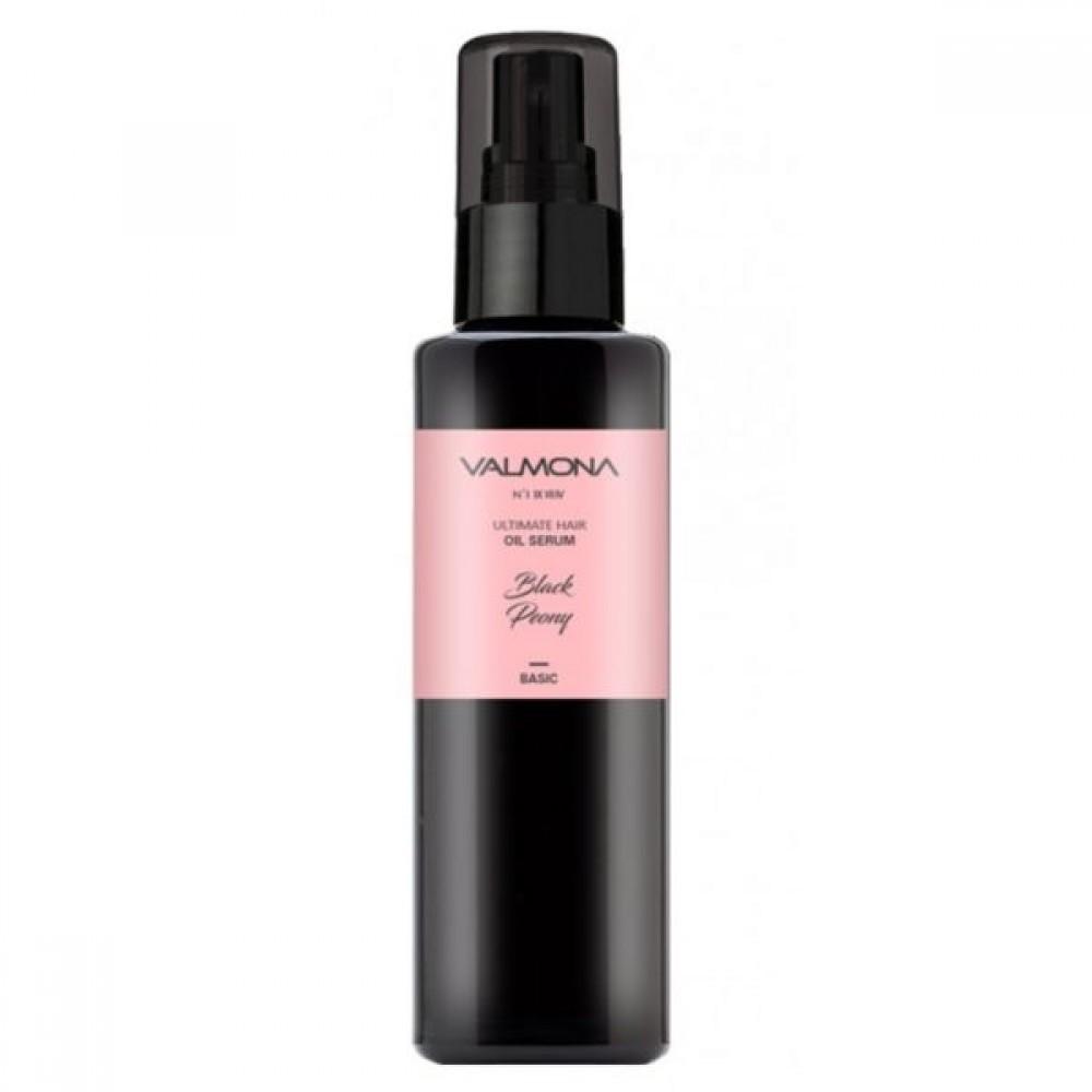 Valmona Ultimate Hair Oil Serum BlackPeony Масляная сыворотка для волос- черный пион