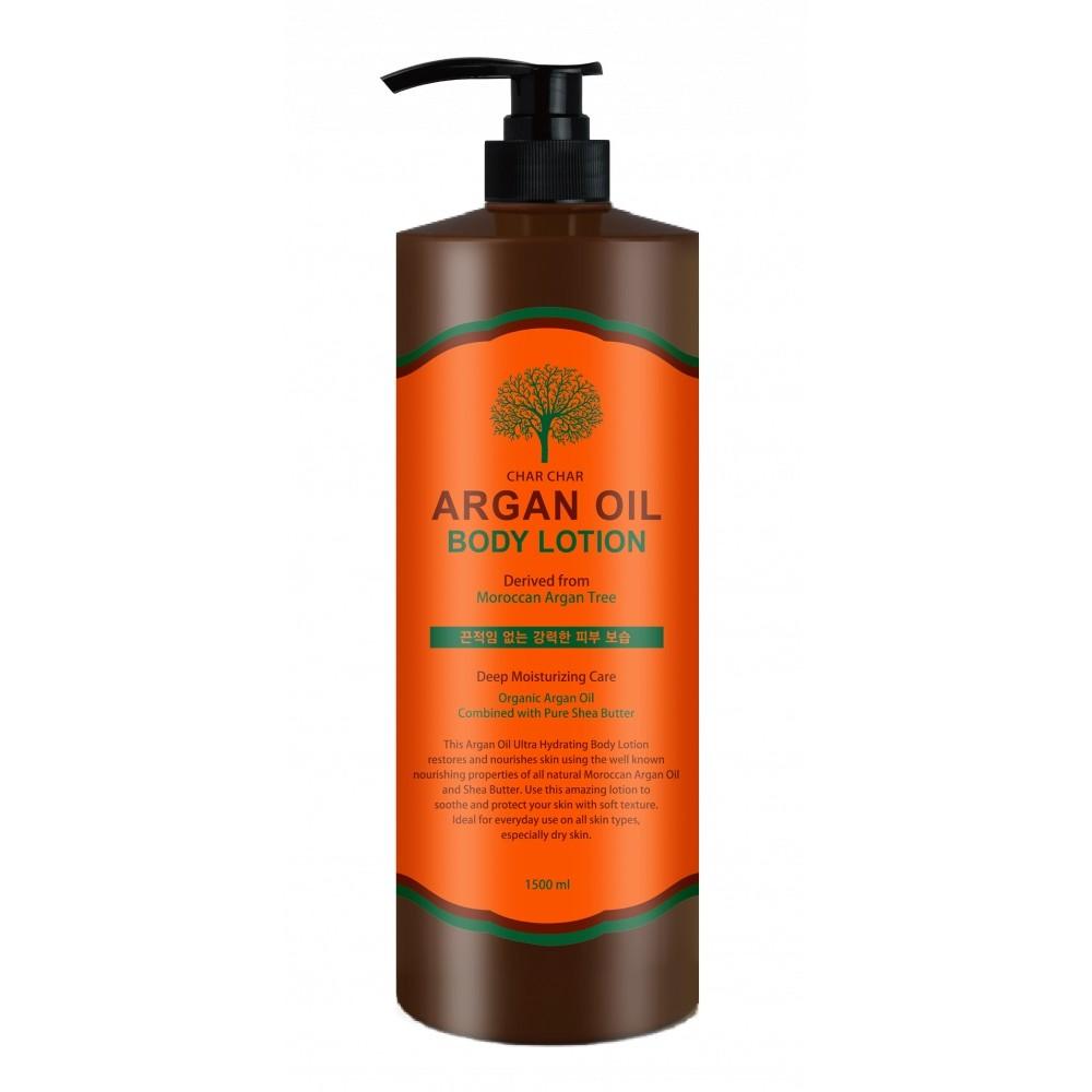 EVAS Char Char Argan Oil Body Lotion Лосьон для тела с аргановым маслом