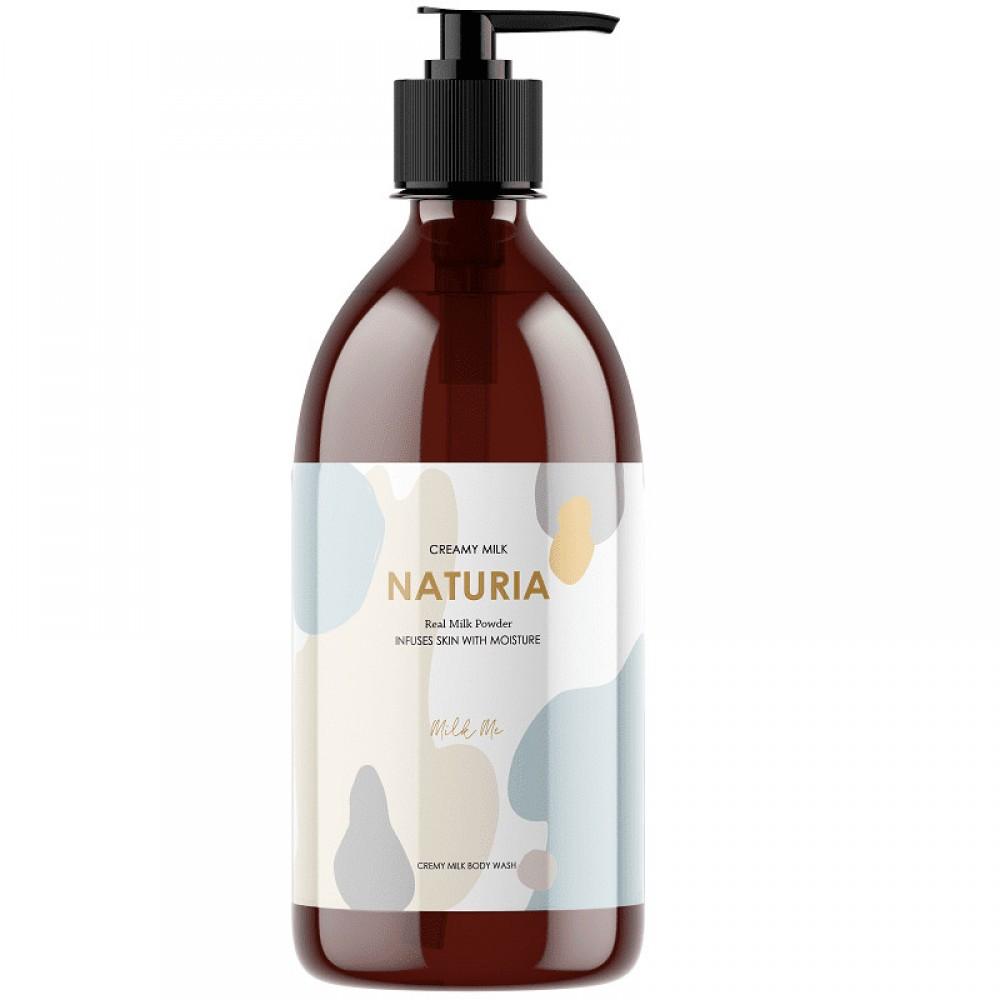 Evas NATURIA Creamy Milk Body Wash Milk me Гель для душа с молочным ароматом, 750мл.