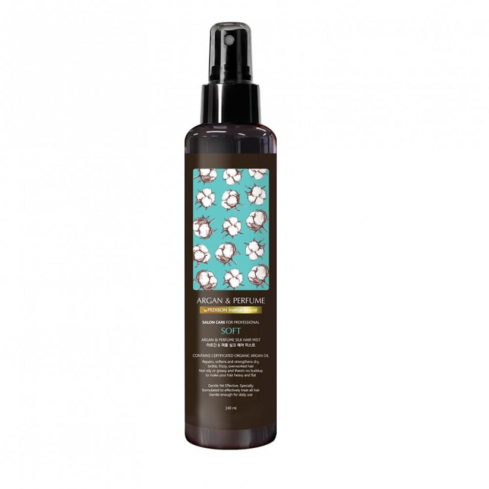 Pedison Institut Beaute Argan & Perfume Silk Hair Mist Soft Парфюмированный спрей для волос с аргановым маслом