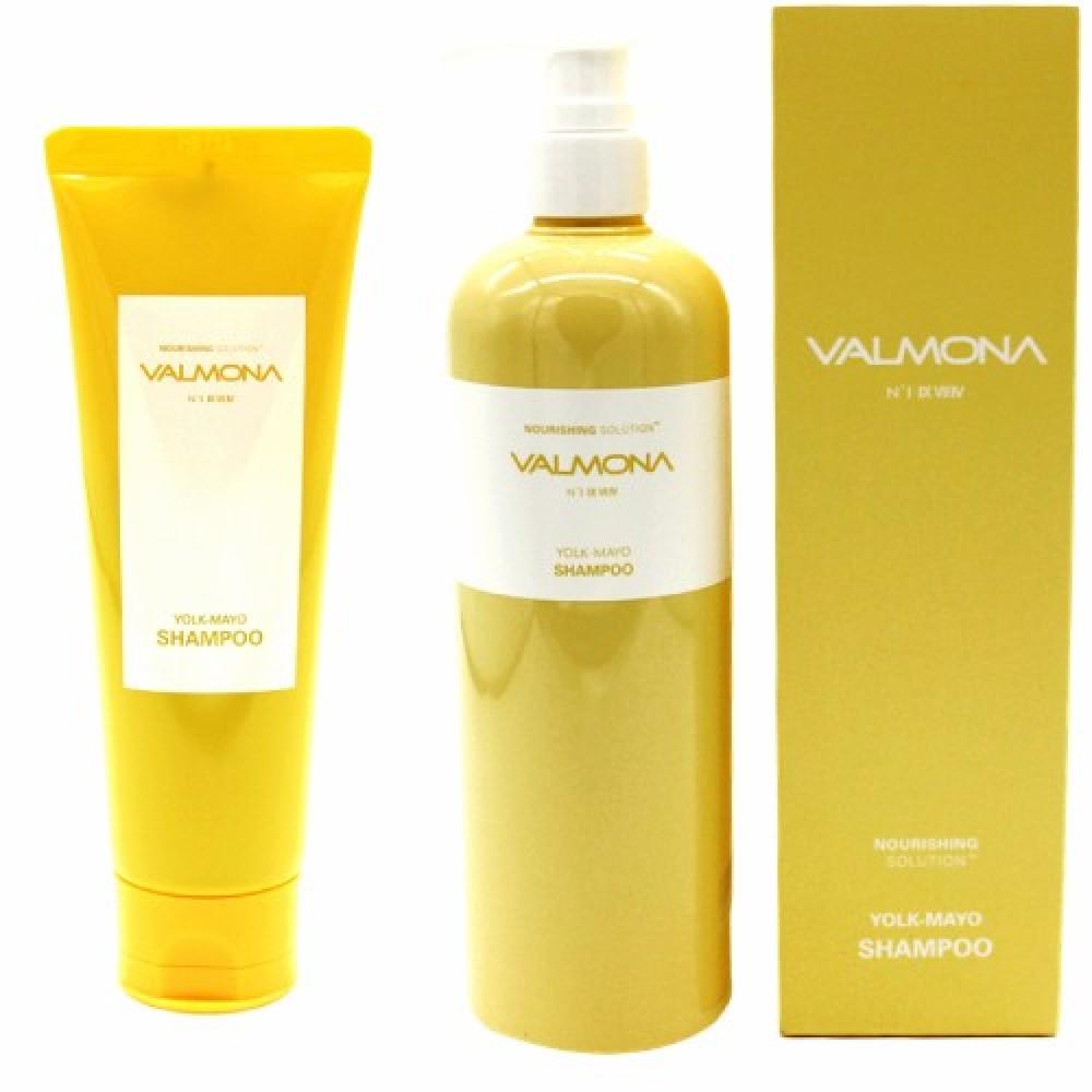 Valmona Nourishing Solution Yolk-Mayo Nutrient Shampoo Питательный шампунь с яичным желтком