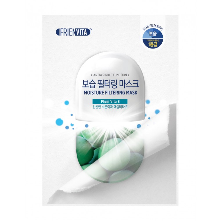 FRIENVITA Moisture Filtering Mask Plum Vita E Увлажняющая маска c витамином Е и сливой