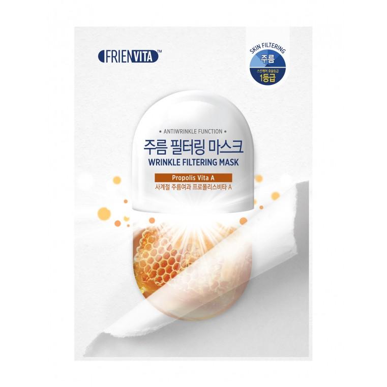 Frienvita Wrinkle Filtering Propolis Vita A Антивозрастная маска-фильтр с витамином А и прополисом
