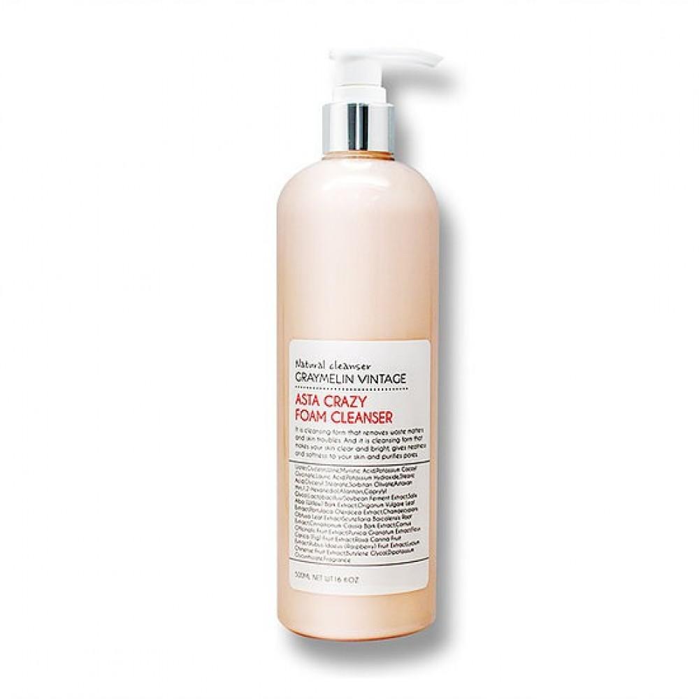 Graymelin Crazy Foam Cleanser (Asta) Пенка для умывания с экстрактом шиповника и комплексом ягод