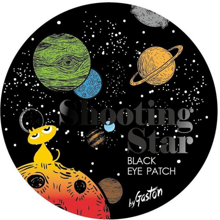 Shooting Star Crystal Eye Gel Patch Black Тающие чёрные гидрогелевые патчи для осветления кожи вокруг глаз