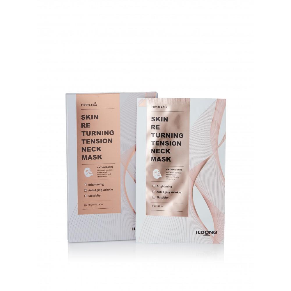 Ildong First Lab Skin Returning Tension Neck Mask Антивозрастная гидрогелевая маска для шеи антиоксидантами