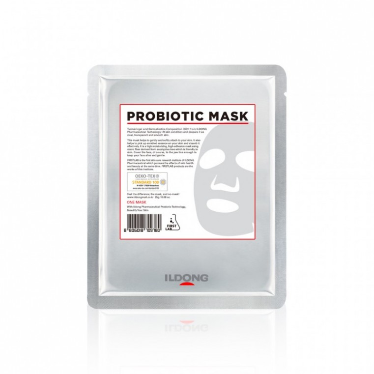 Firstlab Probiotic Mask Маска для лица с пробиотиками