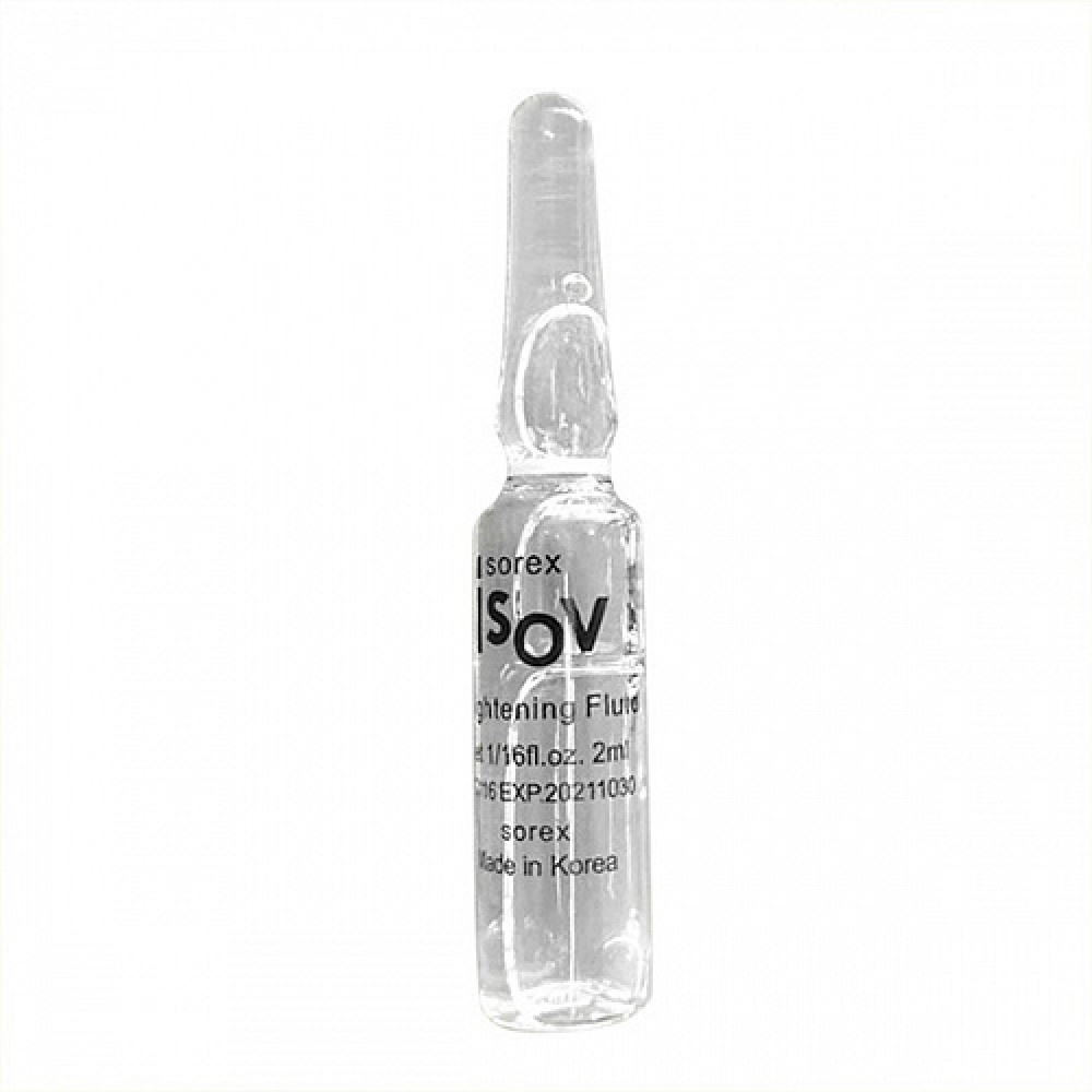 Isov Brightening Booster Ampoule Набор осветляющих ампул для лица