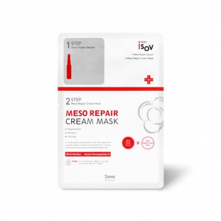 Isov 2 Step Meso Repair Cream Mask Маска восстанавливающая для раздраженной, дегидрированной и поврежденной кожи
