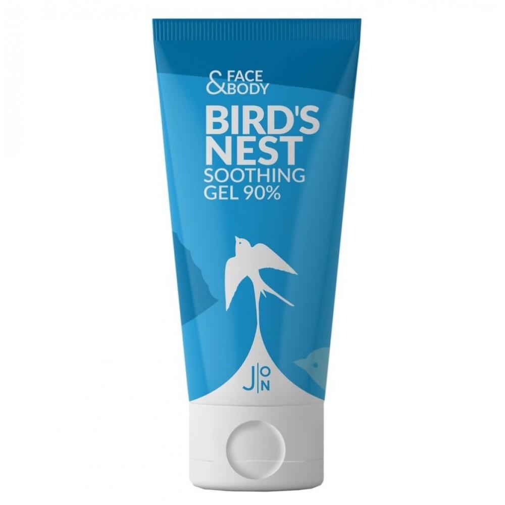 J:ON Face & Body Bird's Nest Soothing Gel 98% Гель универсальный с ласточкиным гнездом