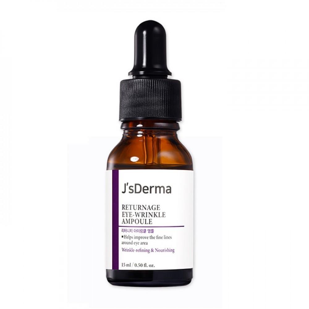 J'S Derma Returnage AHP-8 10% Eye Wrinkle Ampoule Антивозрастная сыворотка для зоны вокруг глаз с пептидами