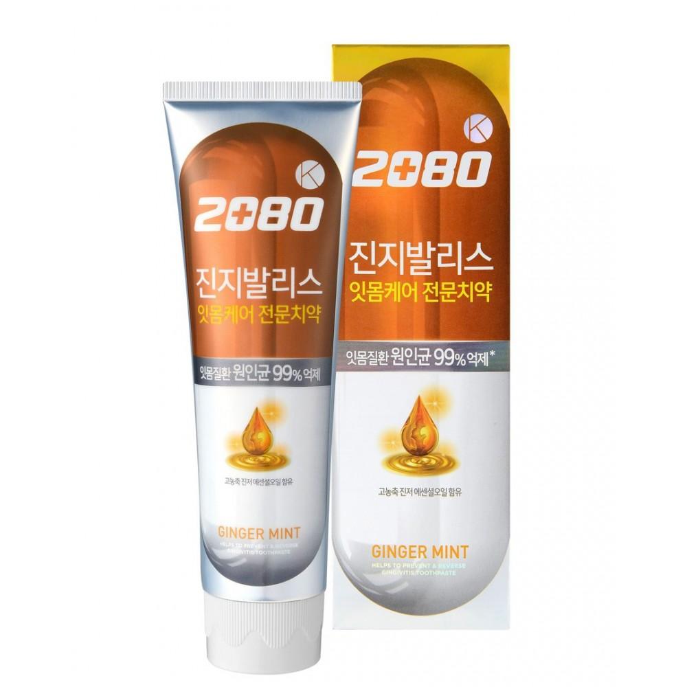 Dental Clinic 2080 K Ginger Mint Зубная паста c экстрактом ГИНКГО и имбирным маслом