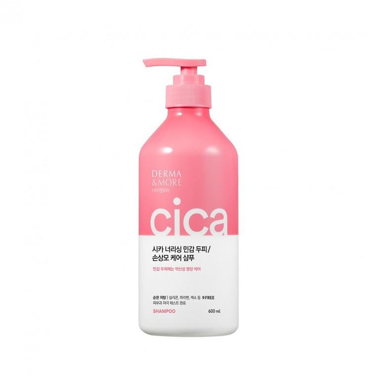Kerasys Derma & More Cica Nourishing Shampoo Питательный шампунь для поврежденных волос с центеллой