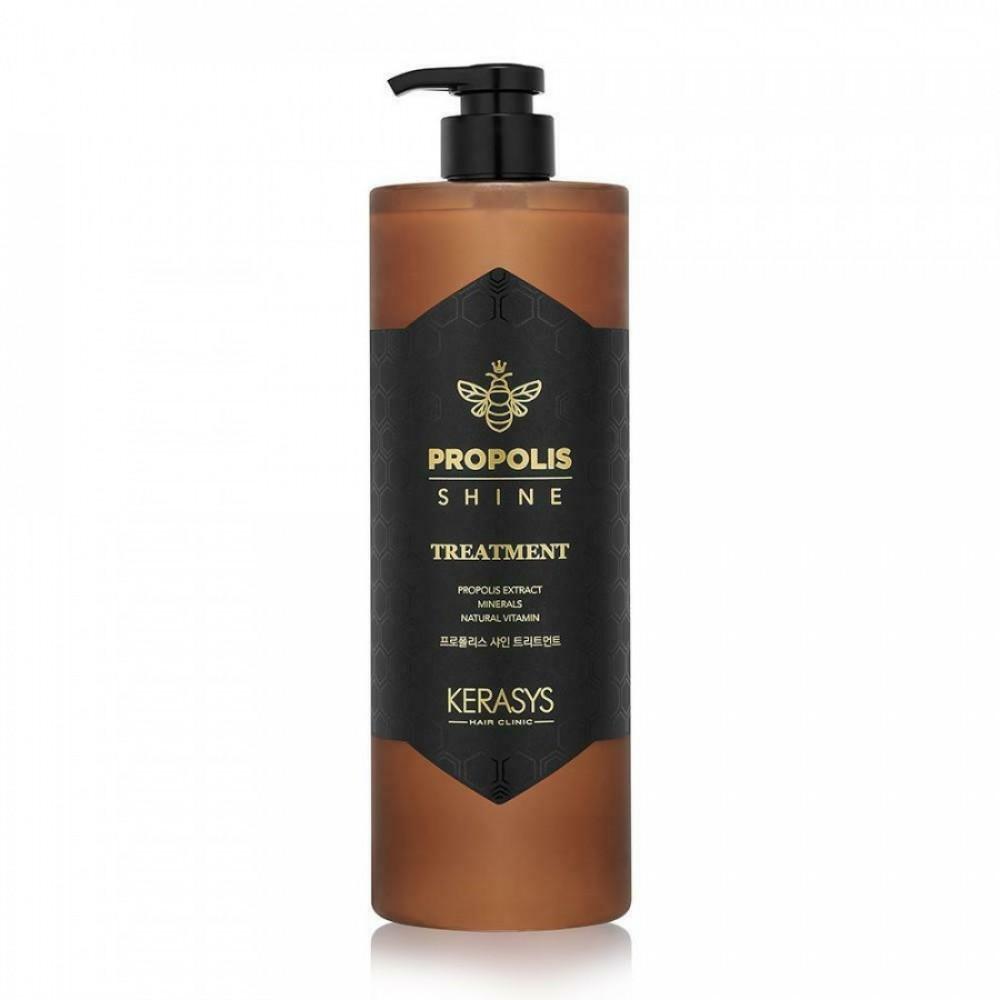 Kerasys Propolis Shine Treatment Маска для блеска волос с прополисом