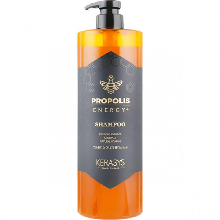 Kerasys Propolis Energy Shampoo Шампунь для блеска волос с прополисом