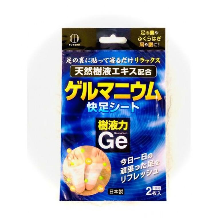 Kokubo Шлаковыводящий пластырь экстрактом германия, нормализует обмен веществ
