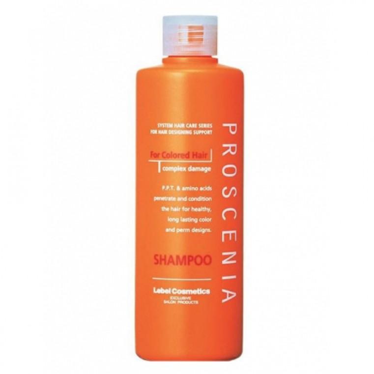 Lebel Proscenia Shampoo Шампунь для окрашенных волос