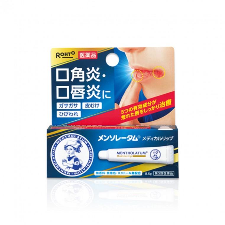 MENTHOLATUM Бальзам для губ в тубе для сильно потрескавшихся и сухих губ