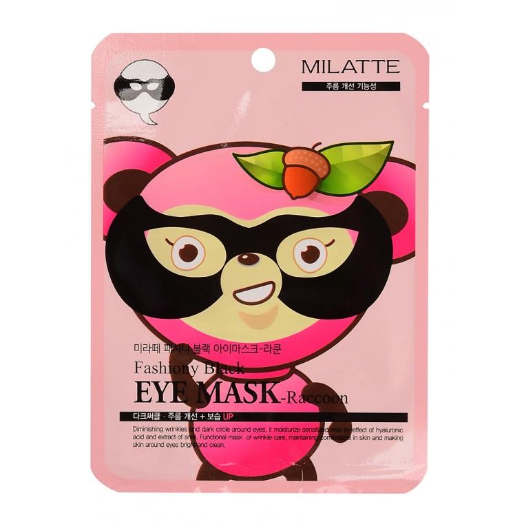 Milatte Fashiony Black Eye Mask Raccoon Маска для кожи вокруг глаз - Енотик