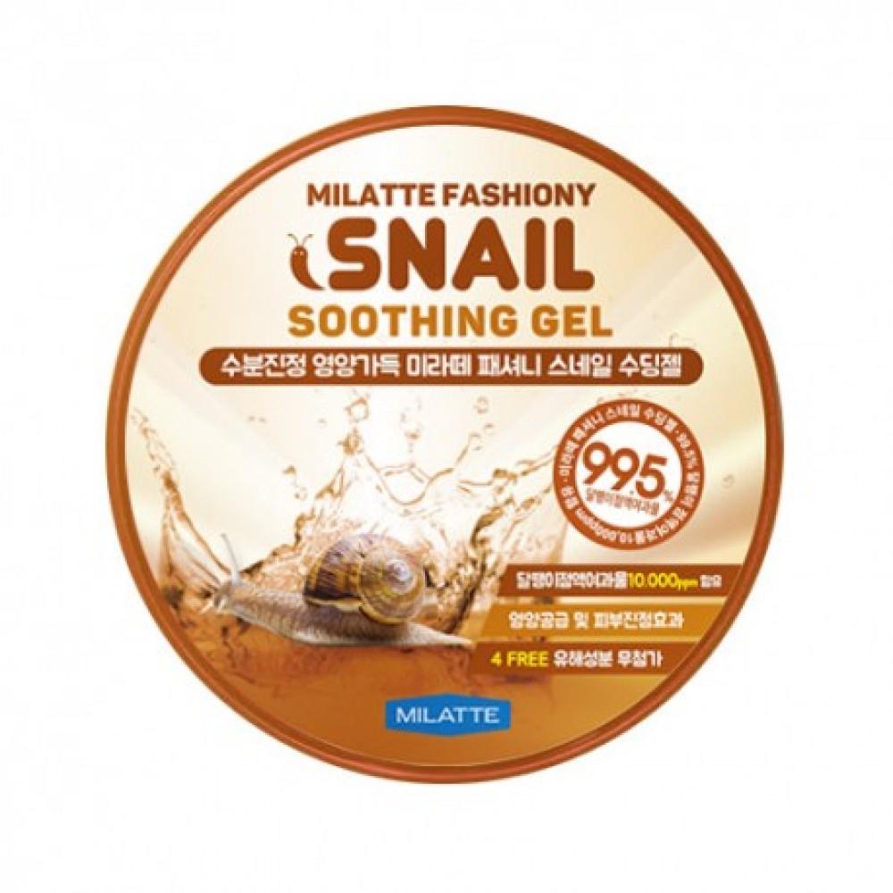 Milatte Fashiony 100% Snail Soothing Gel Гель многофункциональный  с муцином улитки