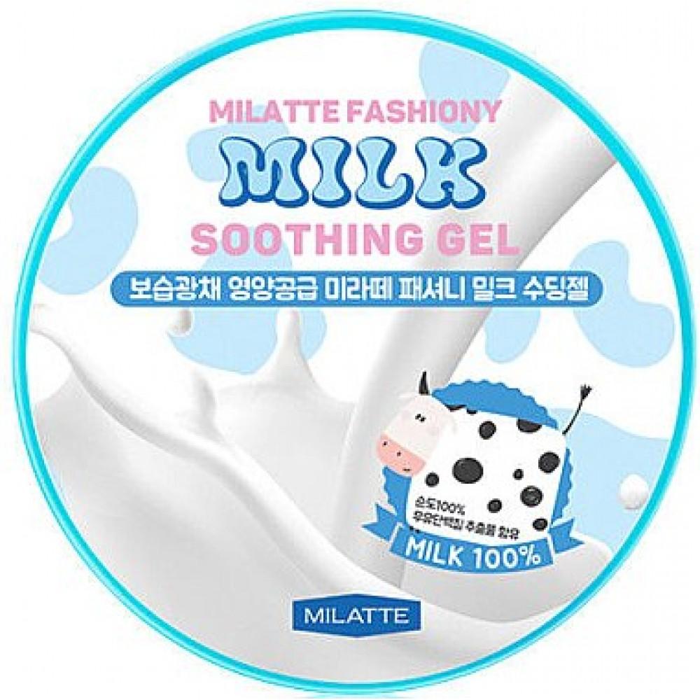Milatte Fashiony Milk Soothing Gel Гель универсальный увлажняющий