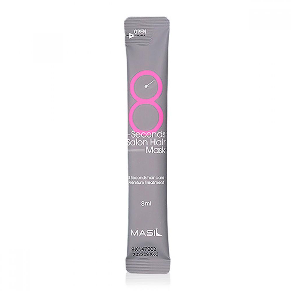 MASIL 8 Seconds Salon Hair Mask Маска для волос салонный эффект за 8 секунд, 8мл