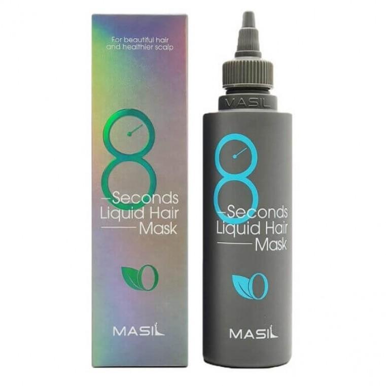 Masil 8 Seconds Salon Liquid Hair Mask Экспресс-маска для объема волос 200мл