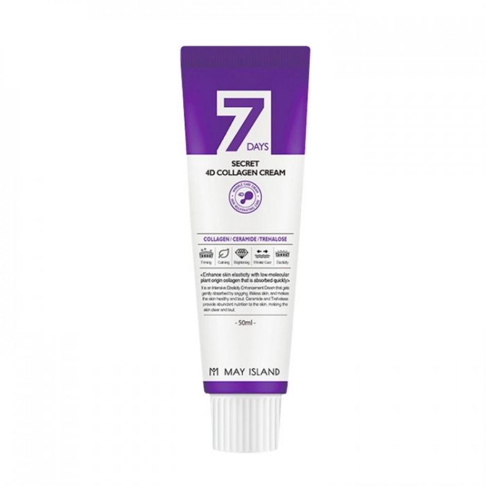 MAY ISLAND 7 Days Secret 4D Collagen Cream Антивозрастной крем с коллагеном