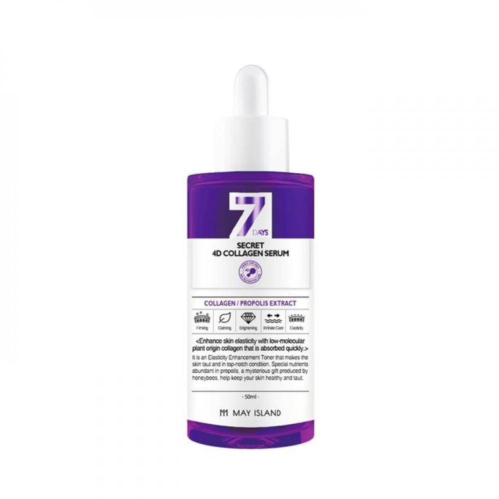 MAY ISLAND 7 Days Secret 4D Collagen Serum Антивозрастная сыворотка с коллагеном