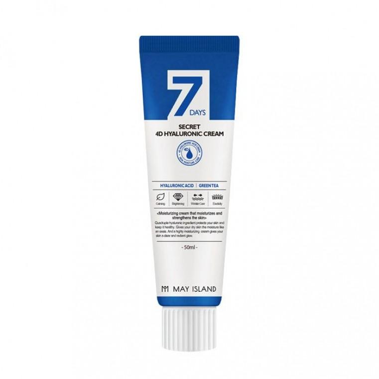 MAY ISLAND 7 Days Secret 4D Hyaluronic Cream Крем с 4 видами гиалуроновой кислоты