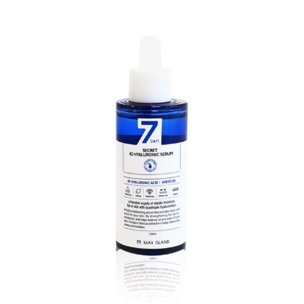 MAY ISLAND 7 Days Secret 4D Hyaluronic Serum Сыворотка с 4 видами гиалуроновой кислоты