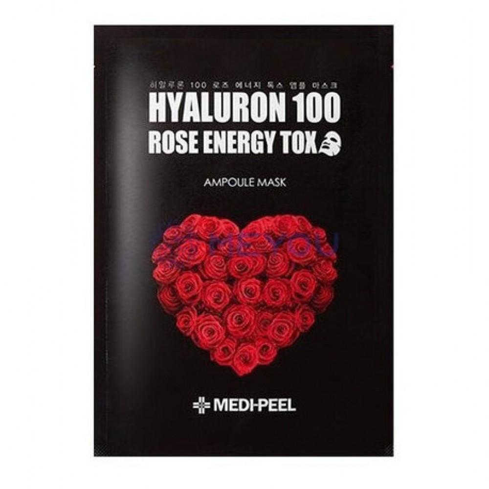 MEDI-PEEL Hyaluron 100 Rose Energy Tox Ампульная омолаживающая маска с розой