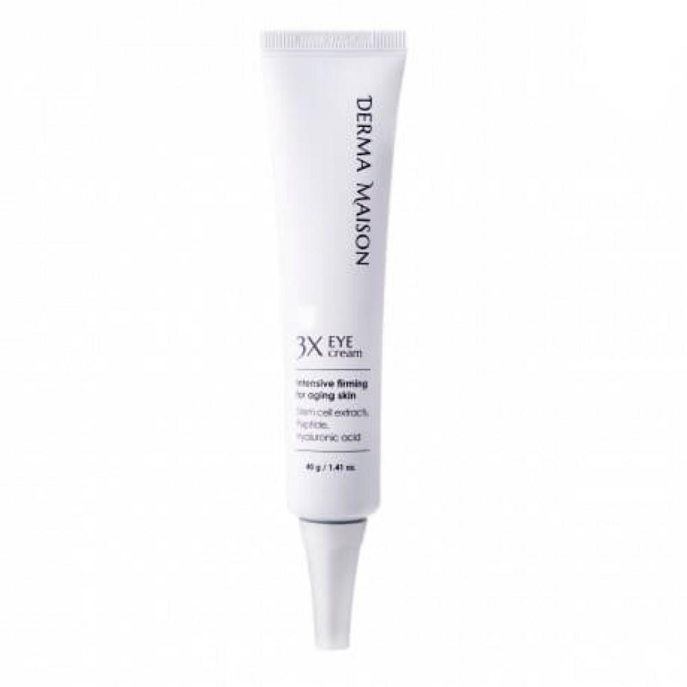 MEDI-PEEL Derma Maison 3X Eye Cream Крем для век со стволовыми клетками и пептидами