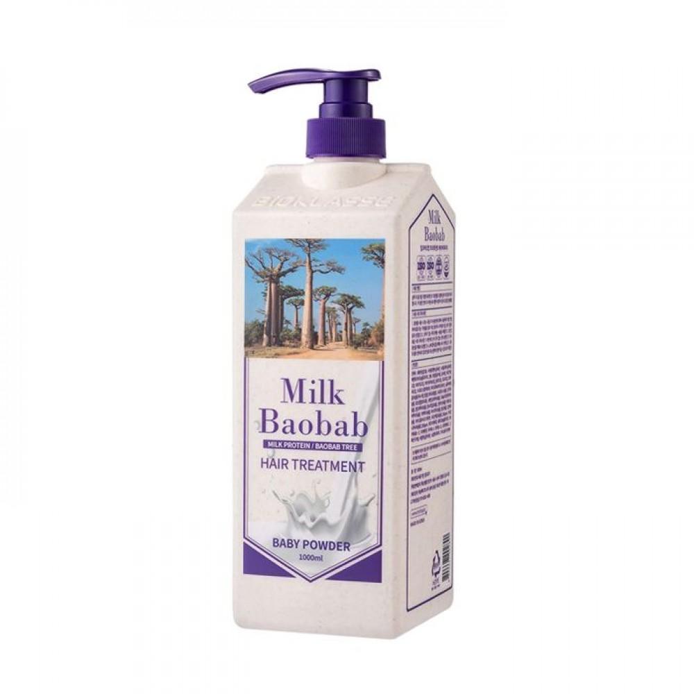 MILK BAOBAB Treatment Baby Powder Бальзам для волос с ароматом детской присыпки 1000мл