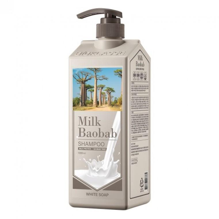 MILK BAOBAB Shampoo White Soap Шампунь для волос с ароматом белого мыла